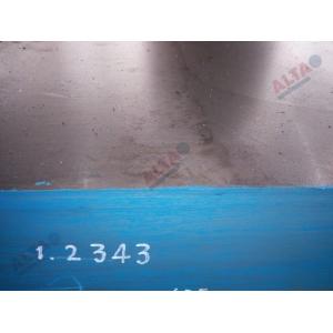 DIN 1.2343 / AISI H11